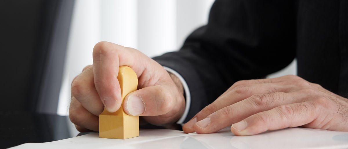 パーマリンク先: 助成金の手続代行