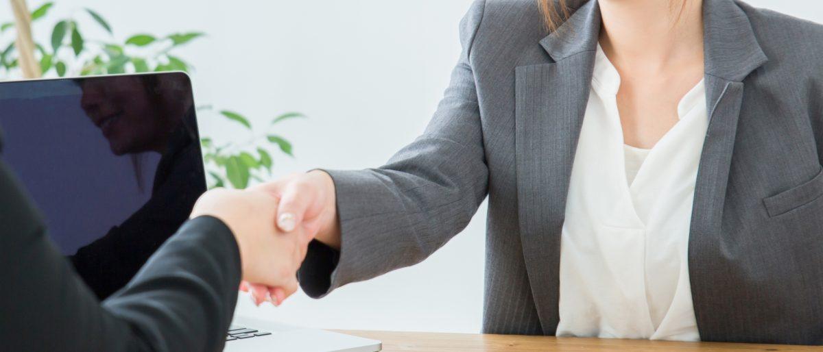 パーマリンク先: 賃金を決めるには、賃金テーブルが必要です