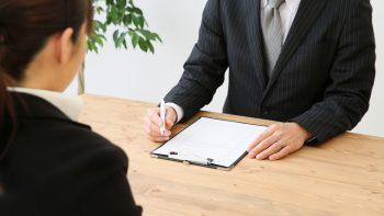 パーマリンク先: 派遣法改定の労使協定方式の導入